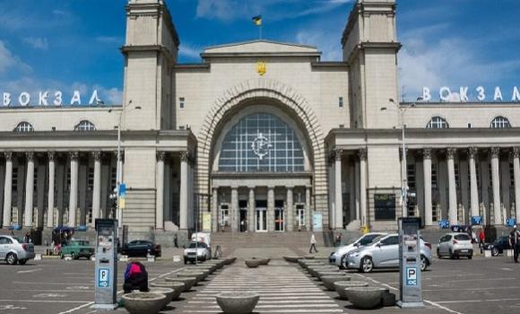ЖД Вокзал ЖД вокзал Днепр-Главный