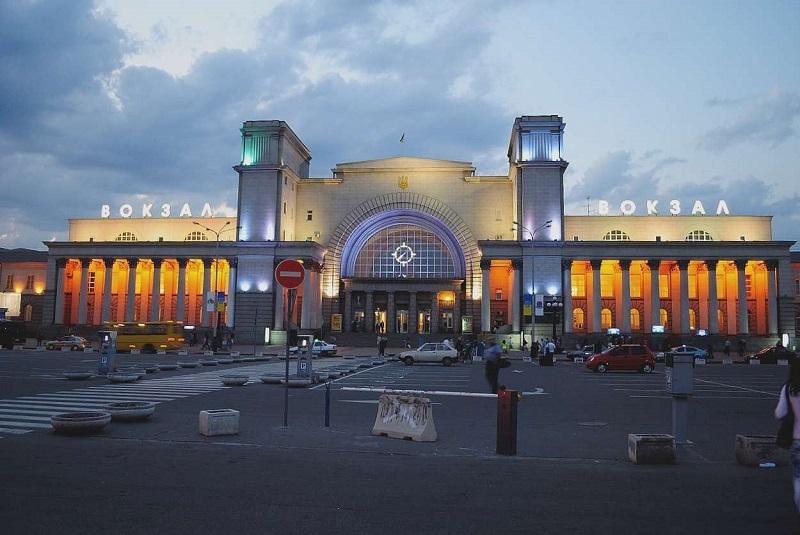 Железнодорожный вокзал Днепр-Главный